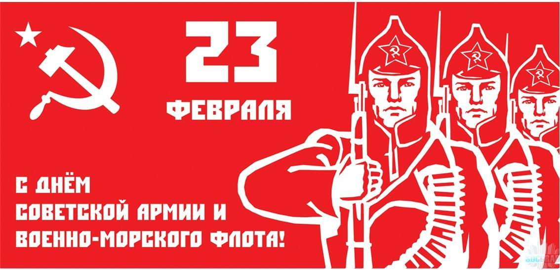 ❶23 февраля день красной армии|Оригинальные букеты на 23 февраля мужчинам|||}